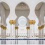 Genre, Egalité et Justice en Islam